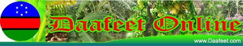 Daafeet.com